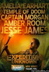 Постер сериала Expedition Unknown