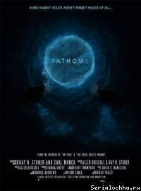 Постер сериала The Fathoms