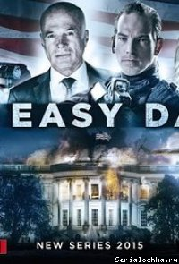 Постер сериала No Easy Days