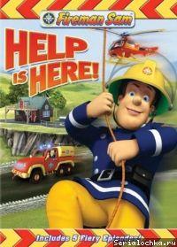 Игра тренировка пожарного сэма.
