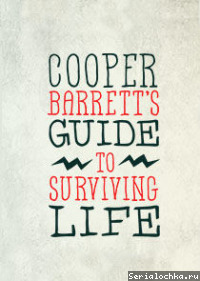 Постер сериала Surviving Life