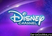 Постер телеканала Disney Channel
