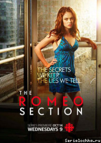 Постер сериала The Romeo Section